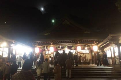 Hijiyama Jinja, Hiroshima